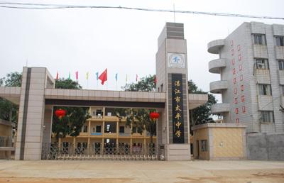 湛江市太平中学空气能热水器案例