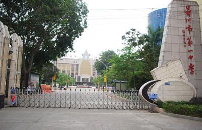 吴川市第一中学空气能热水器案例